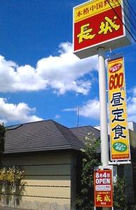 20100808chojo.jpg
