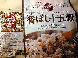 20100828zakoku.jpg