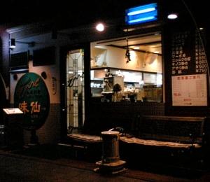 20101127ajisen.jpg