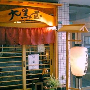 20110425daikokuya.jpg
