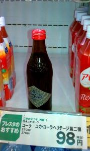 20111223cokaheri.jpg