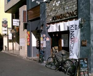 20111223kingkong.jpg