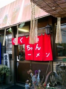 20111230fukuchan.jpg