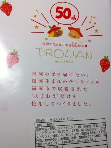 20120118amatirohakoura.jpg