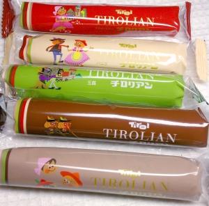 20120118tirolian.jpg