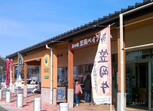 20120122bayfarm.jpg
