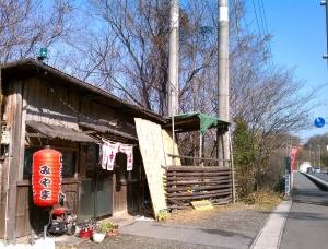 20120122miyama.jpg