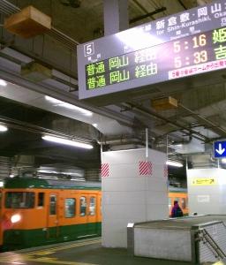 20120205okayamaiki.jpg