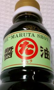 20120210rueshoyu.jpg