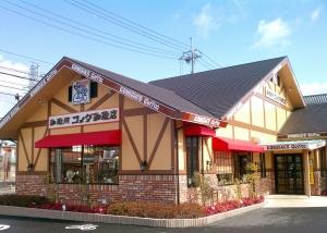 20120227komeda.jpg