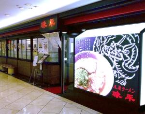 20120229ajihei.jpg