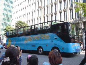 20120504opentopbus.jpg