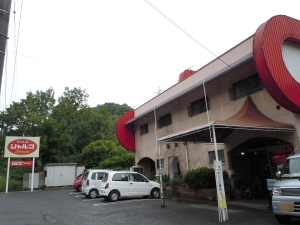 20120516syaruko.jpg
