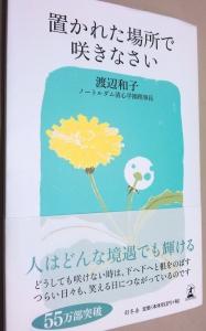 20120928okaretabasyode.jpg