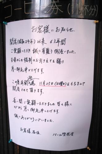 20130310kakui.jpg