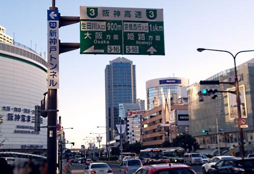 20130330sannomiya.jpg
