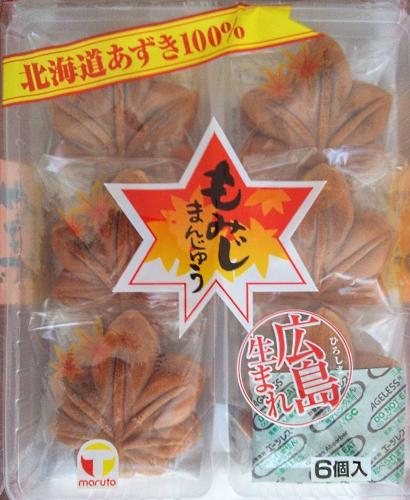 20130825marutomomijifukuro.jpg
