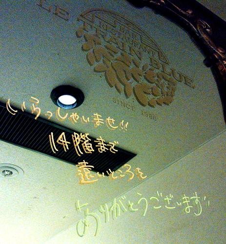 20130904kagami.jpg