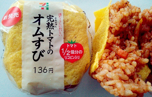 20131102omusubi.jpg