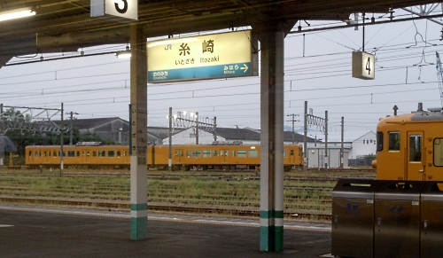 20140626itozaki105.jpg