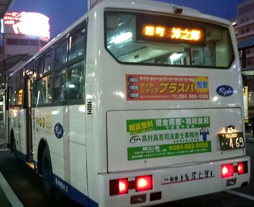 20140710mkback.jpg