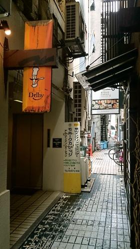 20140714delly.jpg