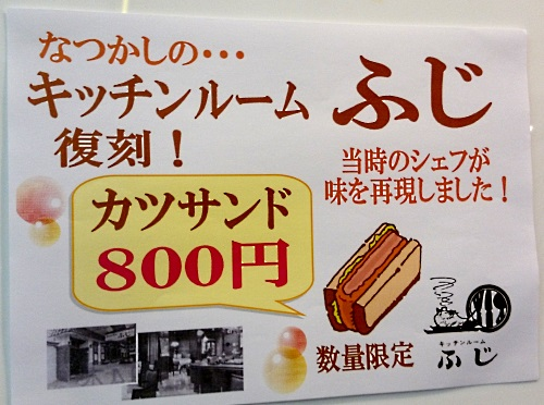 20140827fuji.jpg