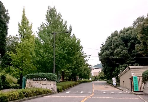 20140921syudomon.jpg