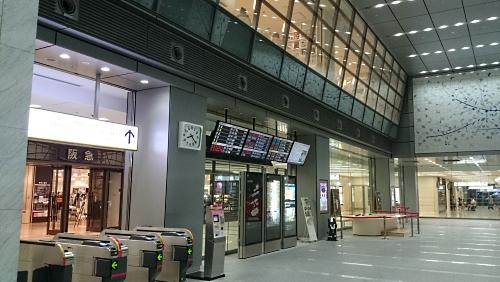 20141103kaisatu.jpg
