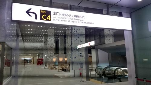 20141103kaisatu1.jpg