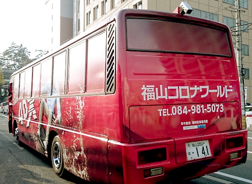 20150212bus.jpg