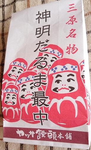 20150214darumamonakahukuro.jpg