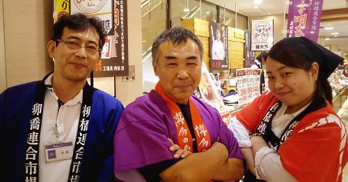 20150925yanagibasi.jpg