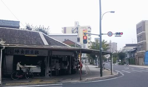 20151012sakanaya.jpg