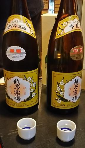 20151229teiokanbai.jpg