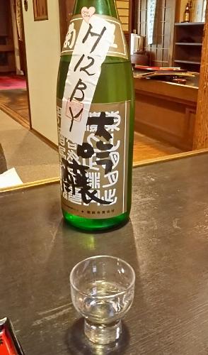 20151229teiokikuhime.jpg