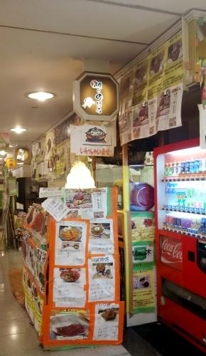 20160101taiwanoboru.jpg
