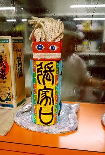 20160207chokako.jpg