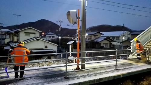 20160224yokoosagyo.jpg