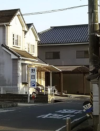 20160306miyuta71.jpg