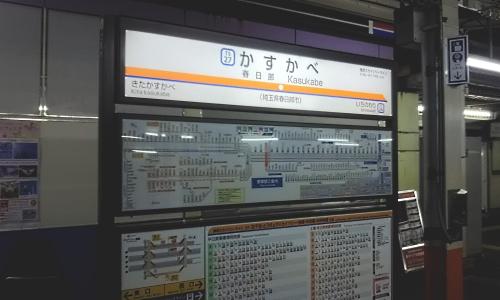 201603kasukabe#2576.jpg
