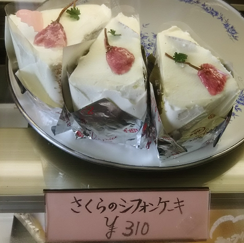 20160410sakurasifon.jpg