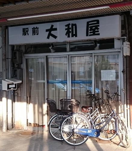 20160702ekimyama.jpg