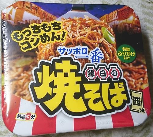 20161009ennichiyakisoba#0001.jpg