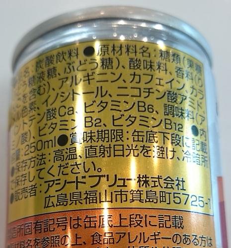 20161009fukuyamadrksura0524.jpg