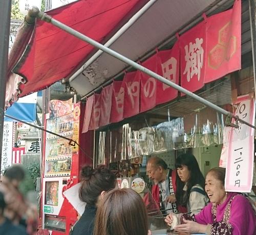 #2059yakimochi-170103.jpg