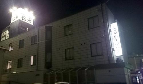 #2108cityhotel.jpg