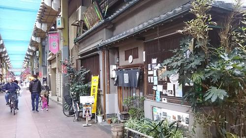 #2680sunaba.jpg