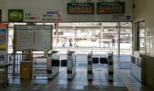 #3075onomichikaisatu.jpg