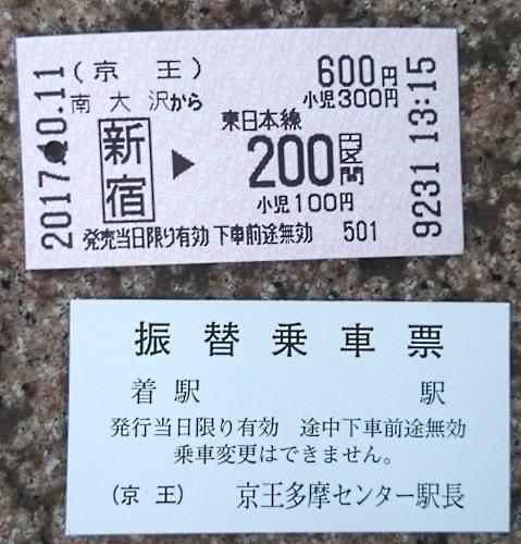 #3609hurikae20171015.jpg